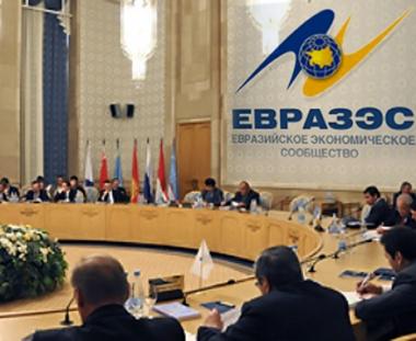 التكامل الاقتصادي الاوثق في جدول الاعمال للمجلس الاوروآسيوي الإقتصادي