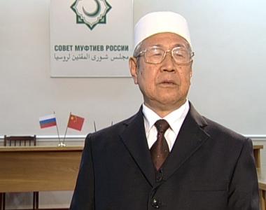 مذكرة تعاون مشترك بين مسلمي روسيا والصين