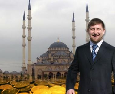 قادروف: على الدول العربية عدم الخشية من الإستثمار في الشيشان