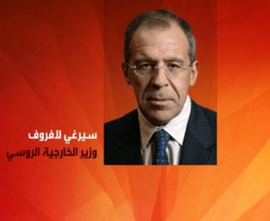 لافروف يزور كازاخستان ويحضرهناك مؤتمراً  لوزراء الخارجية للتعاون في آسيا