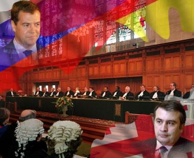 محكمة لاهاي حول حرب القوقاز: لا غالب ولامغلوب
