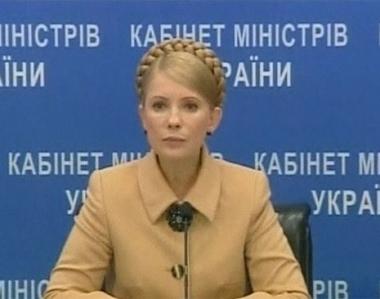 تيموشينكو: مرسوم الرئيس الأوكراني حول إجراء إنتخابات مبكرة فقد شرعيته