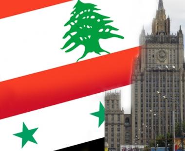 موسكو ترحب بإطلاق العلاقات بين لبنان وسوريا