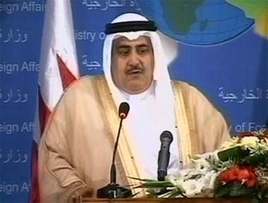 وزير خارجية البحرين في زيارة مفاجئة الى بغداد