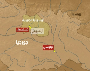 السلطات الجورجية تختطف 3 مدنيين أوسيتيين جنوبيين