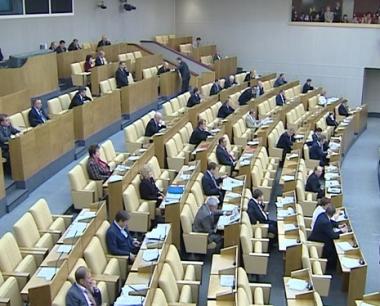 البرلمان الروسي ينظر في اتفاقيات مع أوسيتيا وأبخازيا