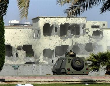 بدء إجراءات محاكمة 991 متهما بالأرهاب في السعودية