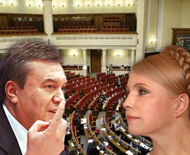 تيموشينكو: الانتخابات المبكرة جريمة ضد الدولة الاوكرانية