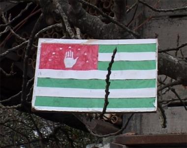 أبخازيا: تعزيزات أمنية على الحدود مع جورجيا
