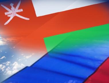 لوجكوف يزور سلطنة عُمان