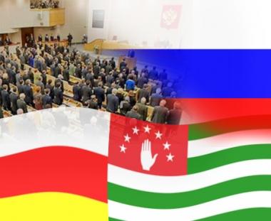 مجلس الدوما يصادق على معاهدتي الصداقة مع ابخازيا واوسيتيا الجنوبية