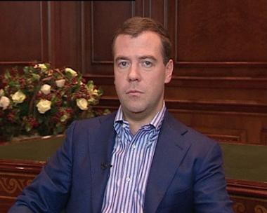 حرب القوقاز والأزمة المالية في خطاب مدفيديف السنوي امام الجمعية الفيدرالية