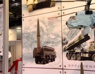 موسكو: تسلمنا مقترحات أمريكية جديدة بشأن الدرع الصاروخية
