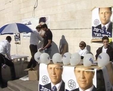 نير بركات يفوز بمنصب رئيس بلدية القدس