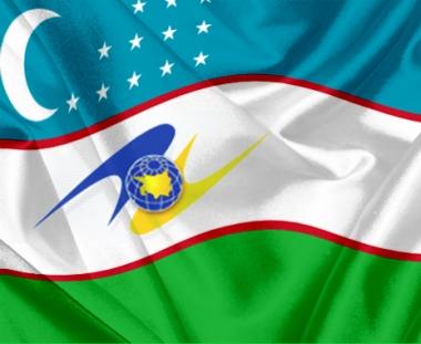 اوزبكستان تعلق  عضويتها في المجموعة الاقتصادية الاوراسية