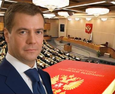 مدفيديف: الجمهورية البرلمانية .. كالموت بالنسبة لروسيا