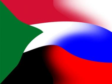 السودان يثمن الدور الروسي في فض النزاعات