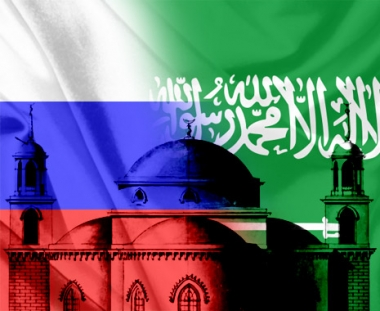 العربية السعودية ترغب بتشييد مسجد في موسكو