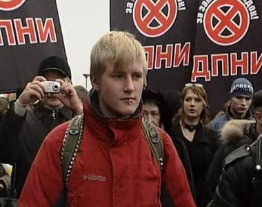 محاكمة 19 عضوا في منظمة روسية متطرفة