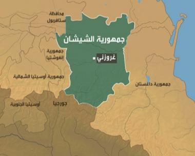 مصرع 4 أشخاص وإصابة 8 أخرين في إنفجار عبوة في الشيشان