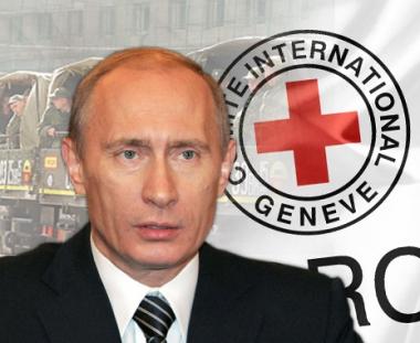 إصلاح الجيش الروسي يتفق وأصول القانون الدولي