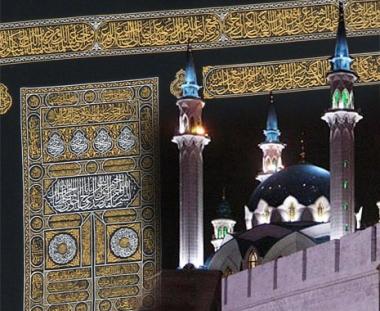 قطعة من كسوة الكعبة الشريفة ...هدية سعودية لمسلمي تتارستان