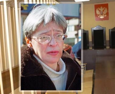 جهة الاتهام في قضية اغتيال الصحفية آنا بوليتكوفسكايا شرعت في تقديم الادلة
