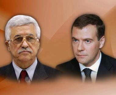 مدفيديف: روسيا ستواصل تقديم المساعدة للسلطة الفلسطينية