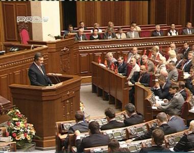 يوشينكو يتراجع عن فكرة إجراء انتخابات برلمانية مبكرة في أوكرانيا