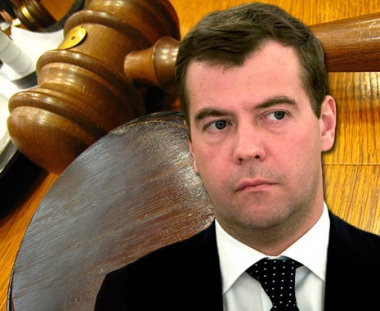 مدفيديف : الانترنت يجعل القضاة اقرب الى المواطنين