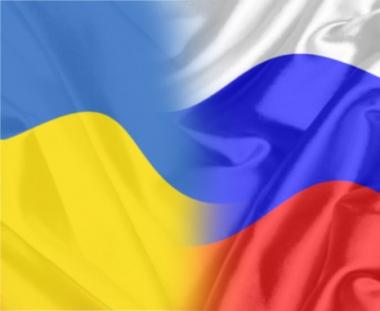 تشكيل فريق عمل أوكراني لتطوير العلاقات مع روسيا