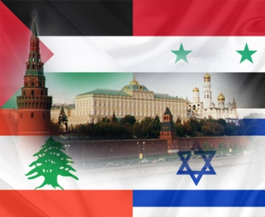 مصدر في الكرملين: عقد مؤتمر السلام بموسكو يتوقف على الوفاق الوطني داخل اسرائيل