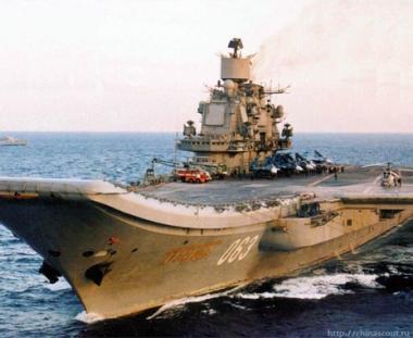 سفن الاسطول الشمالي الروسي ستجري مناورات مشتركة مع  السفن الحربية  التركية