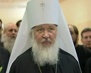 كيريل مطران سمولينسك وكالينينغراد