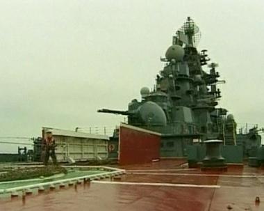 السفن الحربية الروسية تتجول في البحر الكاريبي