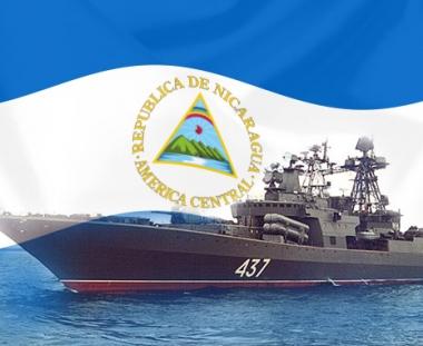 السفن الروسية تزور نيكاراغوا ورئيسها يزور روسيا
