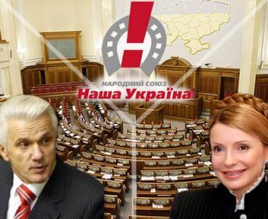 تشكيل ائتلاف جديد في البرلمان الأوكراني