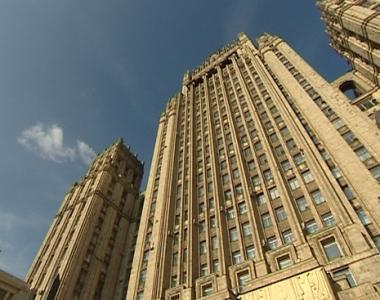 الخارجية الروسية تدعو إلى وقف التصعيد في غزة