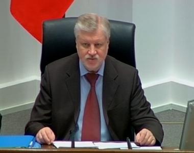 مجلس الاتحاد يصادق على التعديلات في الدستور الروسي