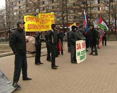 مظاهرة احتجاجية على حصار غزة في العاصمة موسكو