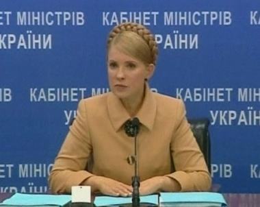تيموشينكو: يوشينكو يستعد لإعلان حالة الطوارئ