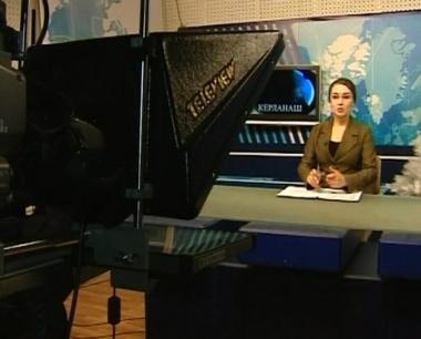 انطلاق بث التلفزيون الشيشاني عبر الأقمار الاصطناعية