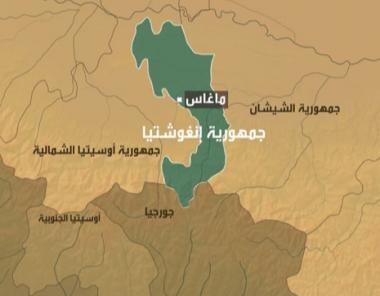 القوات الروسية تقضي على 12 مسلحا في شمال القوقاز