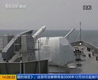 سفن حربية صينية إلى خليج عدن للمشاركة في مكافحة القراصنة