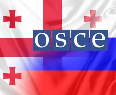 انتهاء تفويض بعثة منظمة الأمن والتعاون الأوروبي في جورجيا