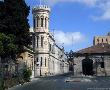 دار سيرجيوس في القدس