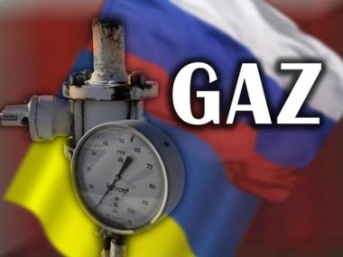 نفطوغاز: غازبروم قلصت إمداداتها إلى الثلث