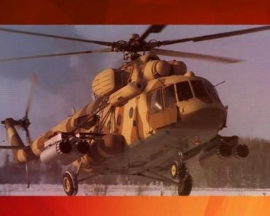 لجنة الطيران تحقق في تحطم الطائرة الروسية