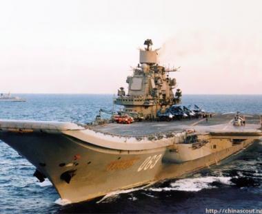 مجموعة سفن روسية تزور ميناء طرطوس