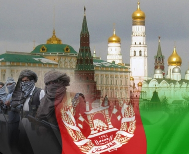 المؤتمر الخاص بالأمن في أفغانستان سيعقد في موسكو